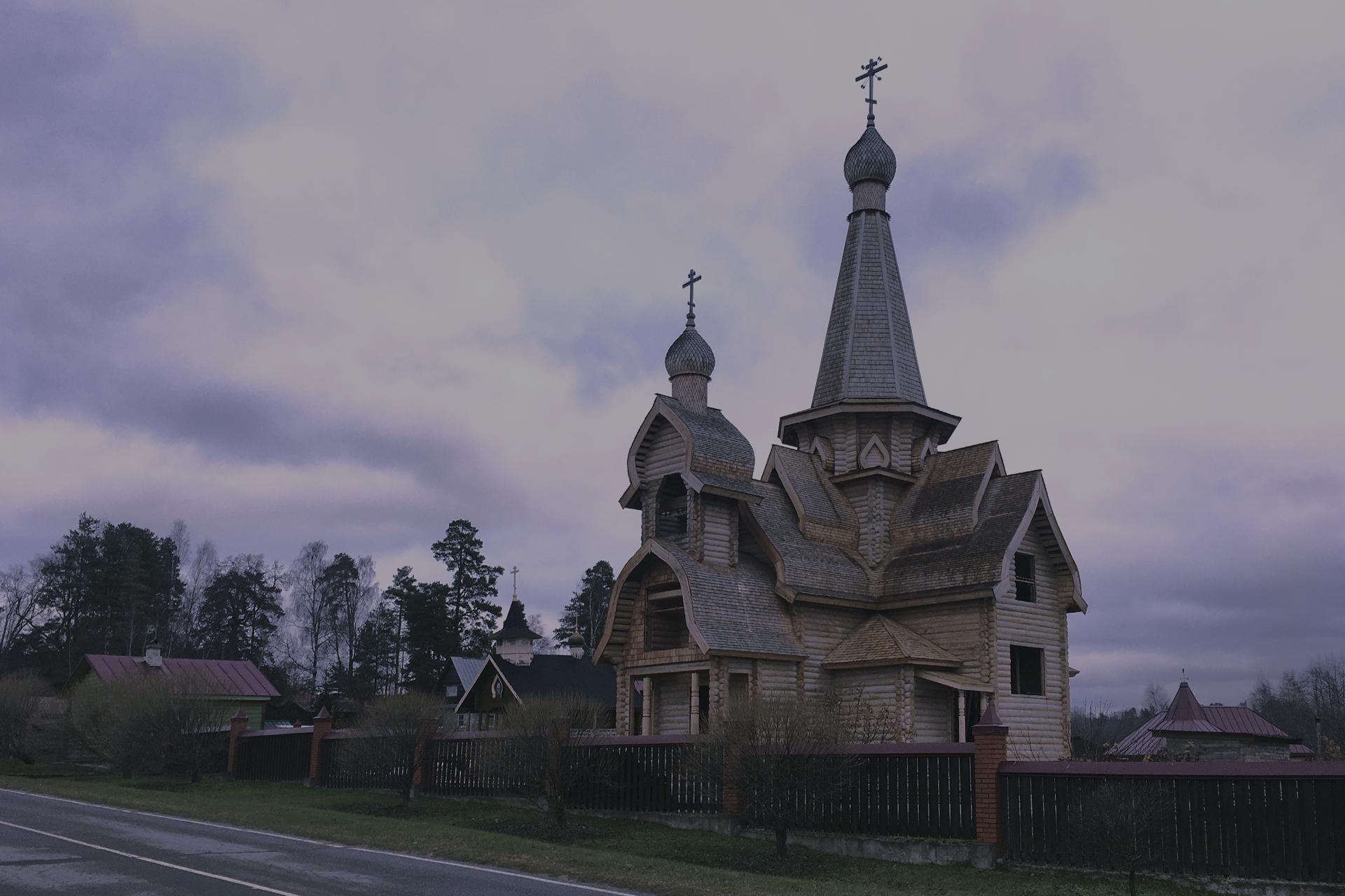 Церковь Николая чудотворца вТорфяном